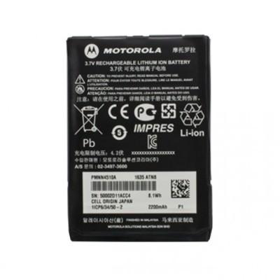 Motorola Akku Li-Ion IMPRES für Motorola ST7000, TPG2200
